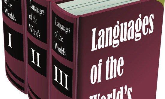 idiomas-mais-antigos-do-mundo