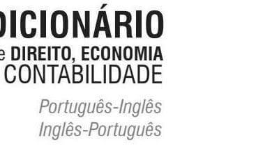 Dicionário de Direito: apoio nas traduções